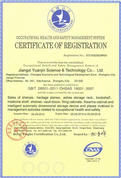 Mobile Shelving ISO14001-2004