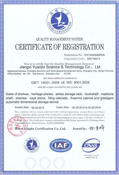 Mobile Shelving ISO9001-2008